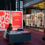 Gasteig Kulturzentrum München