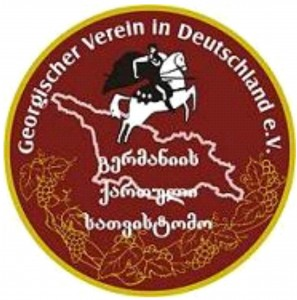 Logo_of_Satvistomo_DE